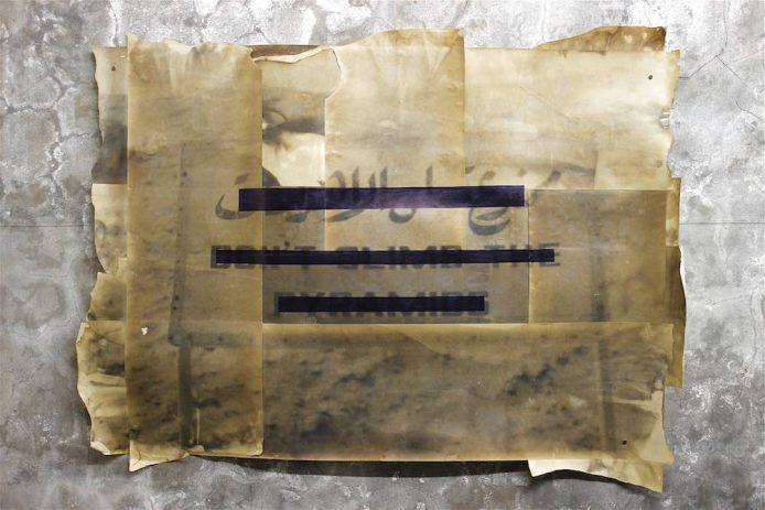 Kairo 1992, Fotogramm, Kugelschreiber auf Baryt, 70 x 98 cm